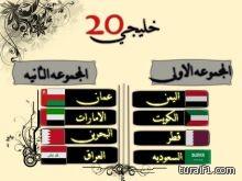 .40 ألفاً يعبرون منافذ اليمن قبل خليجي 20