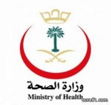 أكد مصدر مسؤول في وزارة الصحة بدء تطبيق قرار السماح لجميع المواطنين بافتتاح المستوصفات والصيدليات