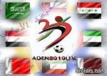 تشكيلة المنتخب في كأس الخليج تفجر الوسط الرياضي