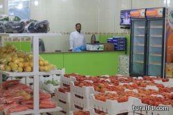إعلان تجاري : بالصور إفتتاح أسواق الوطنية للخضار والفواكهة بطريف