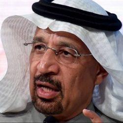 """""""الفالح"""" يؤكد أن السعودية تعتزم زيادة إيرادات التعدين إلى 240 مليار ريال بحلول 2030"""