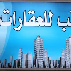 بالصور..افتتاح مكتب المرقب العقاري بطريف