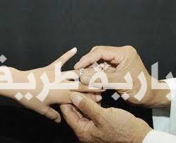 """سبعيني يتزوج من قاصر في تبوك.. و""""حقوق الإنسان"""" تتدخل"""