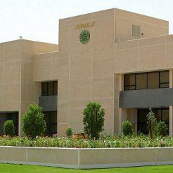 الهيئة العامة للإحصاء تعلن عن توفر 35 وظيفة شاغرة بمناطق المملكة
