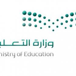 """""""التعليم"""" تصدر دليل إجراءات قبول الطلاب السعوديين والمقيمين في مراحل التعليم المختلفة"""