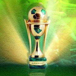لجنة المسابقات تصدر جدول دور الـ 16 من كأس خادم الحرمين