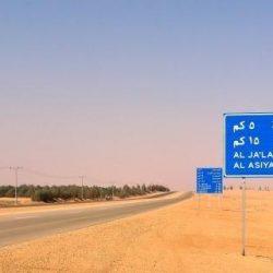 """نزوح ثلثي سكان قرية في القصيم بسبب اسمها """"المحرج"""""""