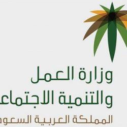 """""""الحج والعمرة"""" تطلق وثيقة حقوق الحاج والمعتمر"""