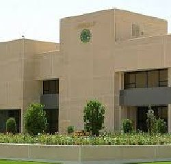 معهد الإدارة العامة ينفذ أربع حلقات تطبيقية في الرياض والدمام والحدود الشمالية