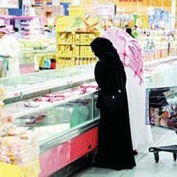 أسعار المستهلكين في السعودية تشهد تراجعاً هو الأول منذ أكثر من 10 أعوام