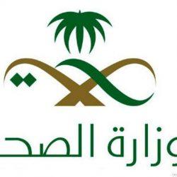 نقل الدكتور بدر حمود ربيع الرويلي من الجامعة الإسلامية بالمدينة المنورة إلى كلية العلوم والآداب بطريف