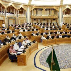"""مطالبة في """"الشورى"""" بالسماح للجامعات العالمية بفتح فروع لها داخل المملكة"""