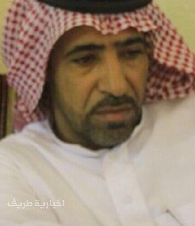 محمد شاهي الرويلي