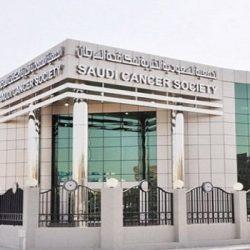 """الإعلان عن وظائف إدارية بالجمعية السعودية لمكافحة السرطان .. """"للرجال والنساء"""""""