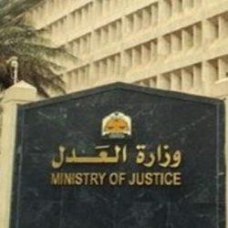 """""""العدل"""" تصدر قراراً يقضي بدمج عددٍ من المحاكم بالمملكة"""