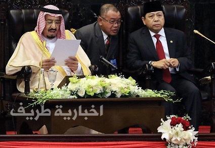 خادم الحرمين أمام البرلمان الإندونيسي: لا بد من تنسيق الجهود لمواجهة الإرهاب والتطرف وصدام الثقافات