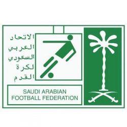 الاتحاد السعودي لكرة القدم يعلن إقامة كأس السوبر السعودي في أبوظبي يناير القادم