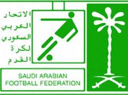 الاتحاد السعودي يقرر إيقاف النصر فترة تسجيل وعوض خميس 6 أشهر