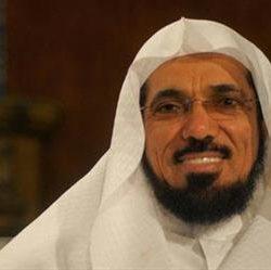 """وزارة الثقافة والإعلام تُلزم """"العربية"""" بالاعتذار لسلمان العودة خلال 72 ساعة"""