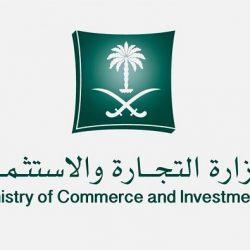 وزارة التجارة تشهر بمؤسسة متخصصة في الحلويات لإدانتها بممارسة الغش التجاري