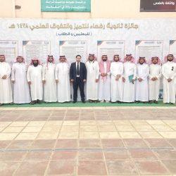 الهلال بطلاً لكأس الملك بثلاثية في شباك الأهلي .. فيديو