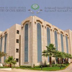 وزير الخدمة المدنية يوافق على تعديل ضوابط ابتعاث وإيفاد موظفي الخدمة المدنية