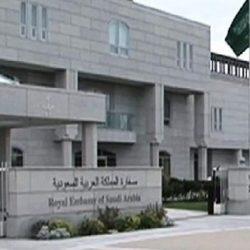 السفارة السعودية في بريطانيا تؤكد متابعتها لتفجير مانشستر وتعلن عدم وجود إصابات لمواطنين حتى الآن