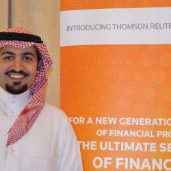 العتيبي أول سعودي يتم اختياره ضمن أفضل الموظفين في شركة تومسون رويترز العالمية