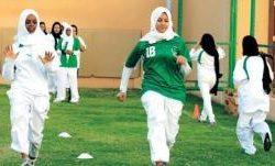 أنباء عن الإعلان عن تنظيمات الأندية والمراكز الرياضية النسائية خلال أيام