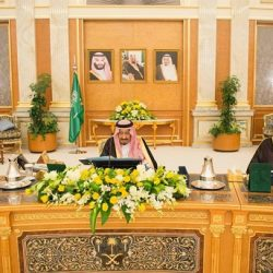 """""""مجلس الوزراء"""" يوافق على إنشاء """"المشروع الوطني للطاقة الذرية في المملكة"""""""