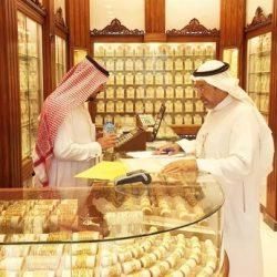 التجارة والاستثمار تعلن رصدها لعشرات المخالفات على محلات الذهب بمختلف المناطق