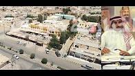 محافظة طريف .. معلومات وإحصاء وتاريخ – إنتاج بلدية طريف