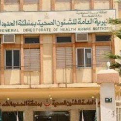 بدر الطرقي الحازمي يرزق بمولود