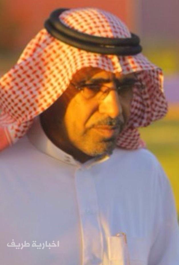 الطبيب السعودي