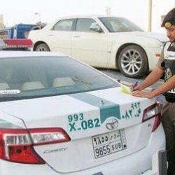 """""""المرور"""" يحرر مخالفات على عدد من مركبات """"ساهر"""""""