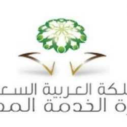 الخدمة المدنية تعلن ترشيح (3864) متقدماً على الوظائف التعليمية