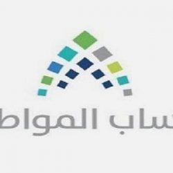 فهد فرحان أبو عدل الحازمي يرزق بمولود