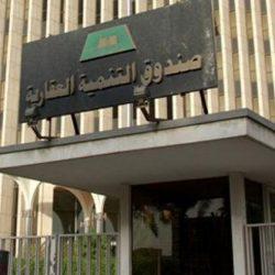 """صدور حكم قضائي يلزم """"العقاري"""" بإقراض المستفيدين على النظام السابق"""