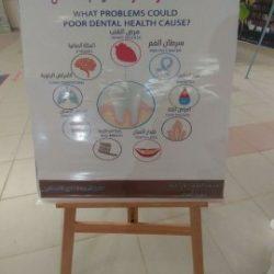 """تفعيل الأسبوع العالمي لصحة الأسنان بالثانوية الأولى """" مقررات """" للبنات بطريف"""