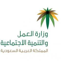 جمعية طريف الخيرية تعقد اجتماعاً لمناقشة عدد من المواضيع