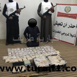 مخدرات طريف تطيح بمروج سعودي وتضبط 116 ألف حبة مخدرة وسلاح رشاش وطلقات حية