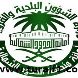 الرويلي مديراً للشؤون الإجتماعية بمنطقة مكة المكرمة