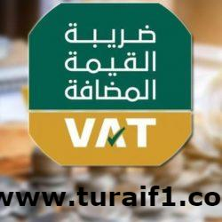 """""""الزكاة"""" تؤكد أن الفواتير الضريبية ستضمن عدم التلاعب في أسعار السلع والخدمات"""