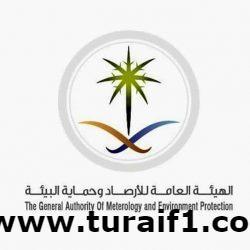 أبناء المرحوم الطرقي صالح الرويلي يدعوكم لحضور حفل زواج أبنهم (أحمد)