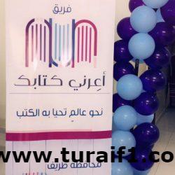 عبدالعزيز الشراري يحتفل بزواجه