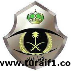 """""""الأمن العام"""" يعلن عن توفر وظائف عسكرية نسائية برتبة جندي"""