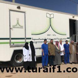 جامعة الحدود الشمالية تسيير قافلتها الطبية لخدمة المواطنين في حزم الجلاميد