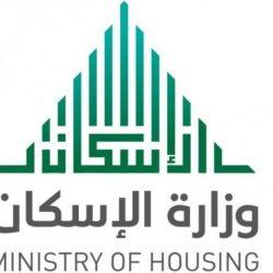 مجلس الوزراء يقر السياسة الوطنية لبرنامج الطاقة الذرية في المملكة