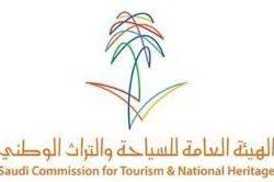 """""""سياحة الشمالية"""" تنظم دورات تأهيلية للمرخصين السياحيين"""