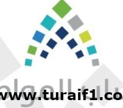 عبدالرحمن بن أيمن الشريعي يتم حفظ القرآن الكريم